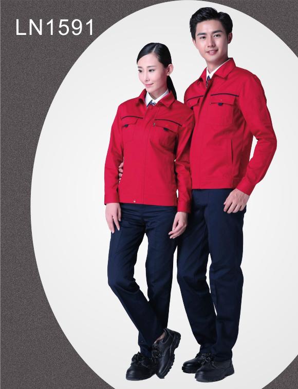 LN1591工衣订做工作服定制LOGO