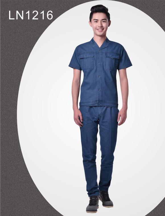 LN1216短工衣订做工作服定制LOGO