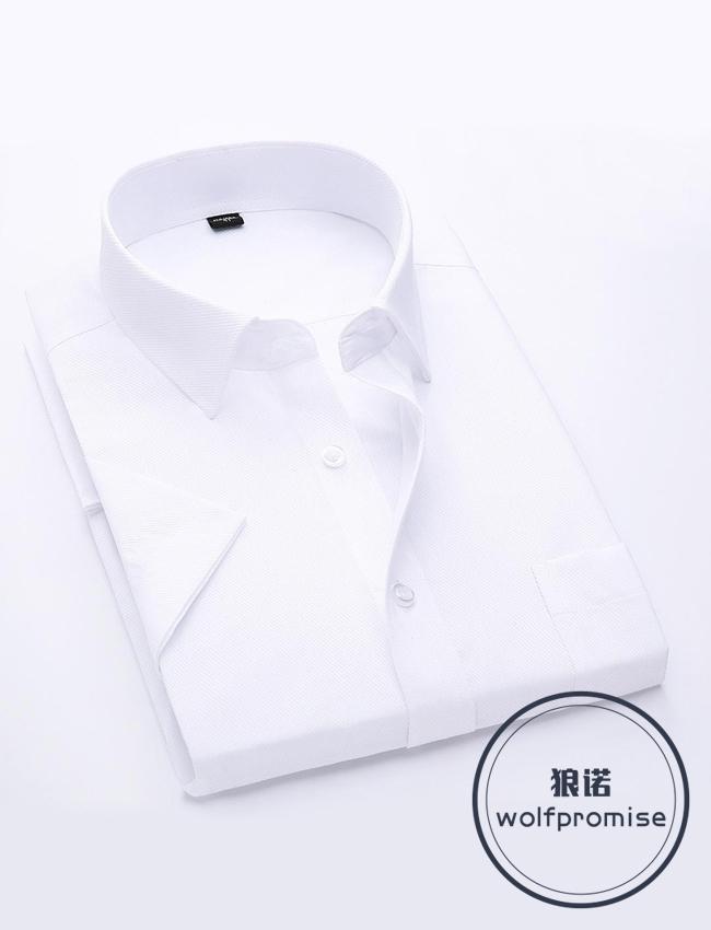 CS08013短袖男衬衫职业装定制工作服