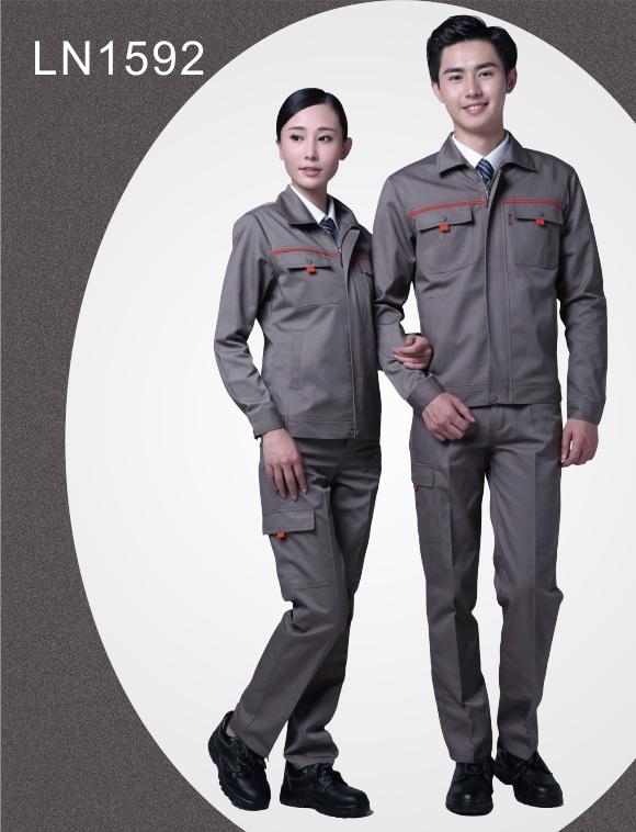 LN1592工衣订做工作服定制LOGO