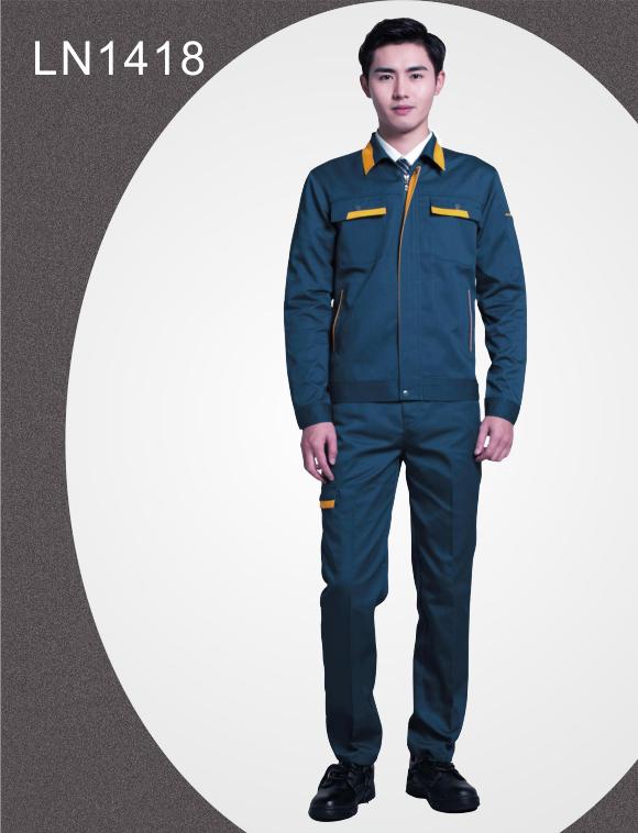 LN1418绿工衣订做工作服定制LOGO